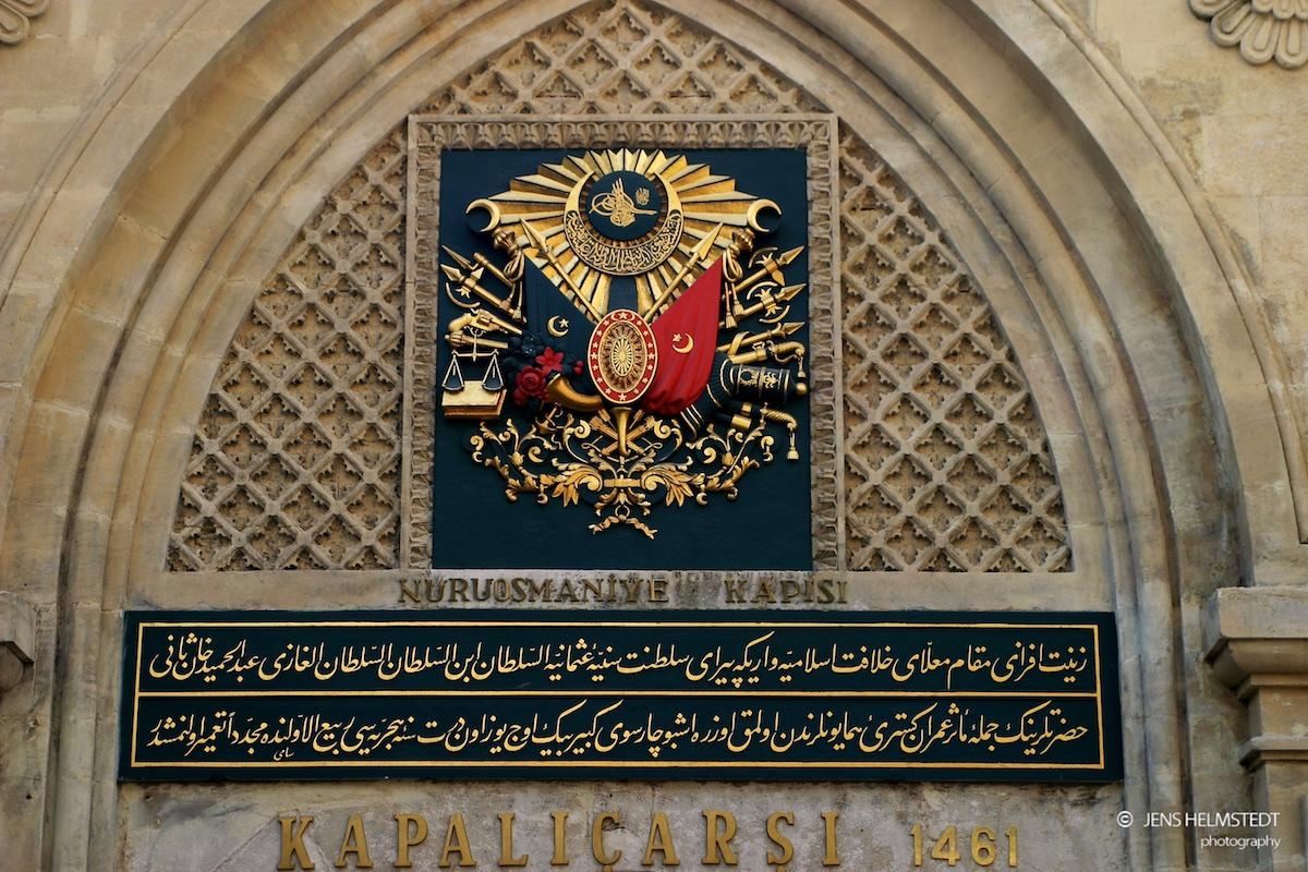 Nourosmaniye Tor zum Gedeckten Basar in Istanbul