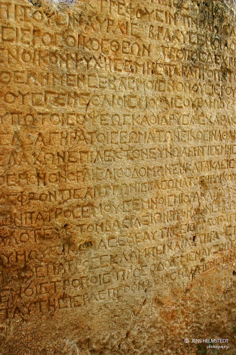 Inschriften in der antiken Stadt Arsameia